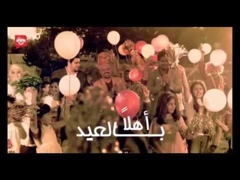 أناشيد اهلن بالعيد لفريقه قناة نون Youtube