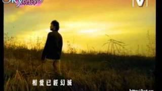 Huang Hun.MV.Vietsub.SkyLand.KST.mkv