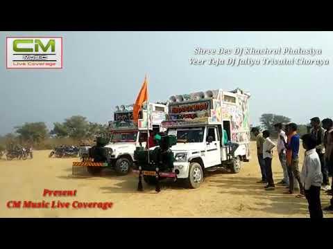 New Song Raju Raval A Mari Chikudi Sanwar Lal Vaishnav Bhanas