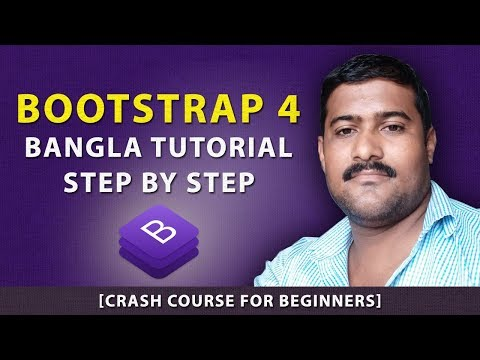 Bootstrap 4 Bangla Tutorial Step by Step [Crash Course For Beginners] thumbnail