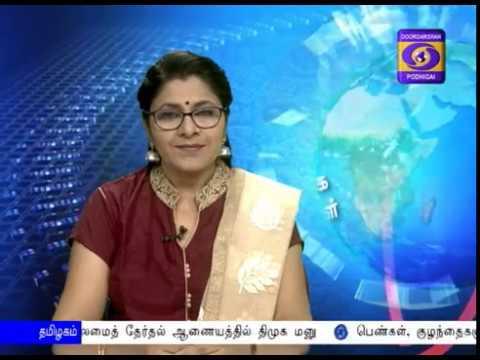 Tamil News Podhigai 8.00PM (17.03.2019)