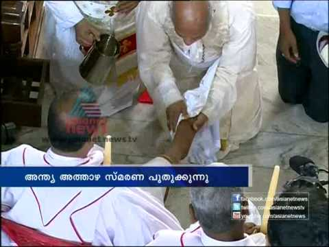 Asianet News@1pm 28th March 2013 Part 1