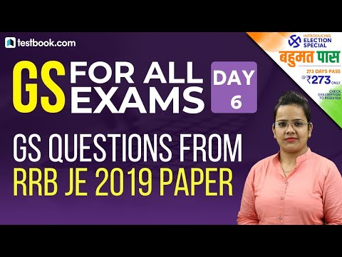 GS Questions asked in RRB JE 2019   RRB JE CBT 1 Question Paper 2019   RRB JE Questions Asked