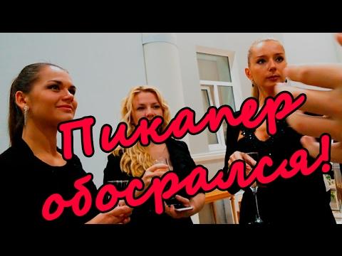 Знакомства в Киеве для секса -