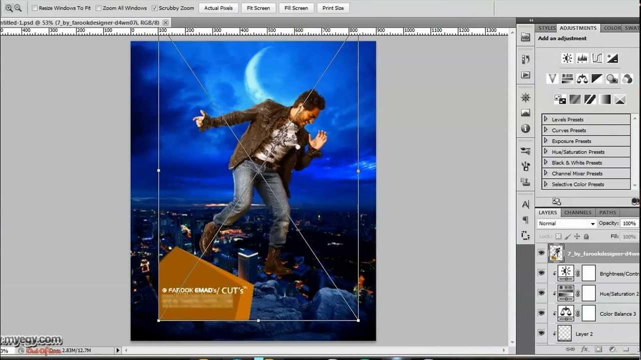برنامج قص الصور وتركيبها على خلفيات