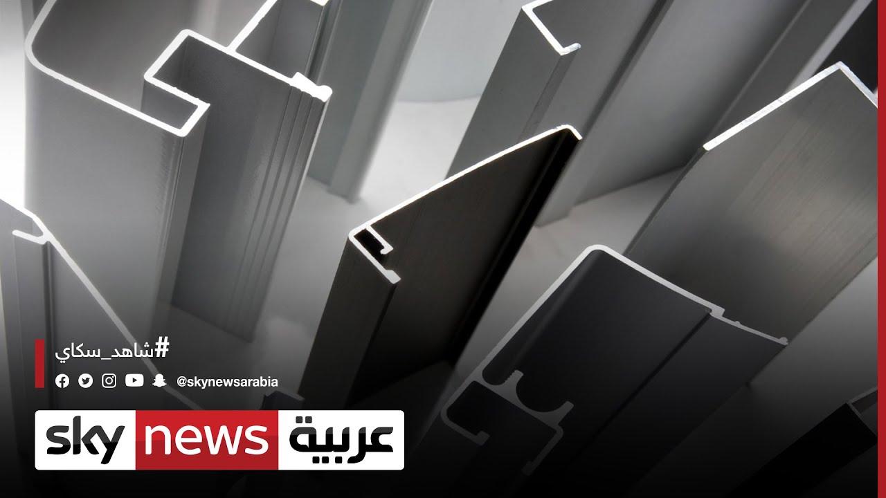 نور الدين محمد: أسعار الطاقة تربك صناعة المعادن وتهدد التعافي الاقتصادي   #الاقتصاد  - 14:54-2021 / 10 / 18