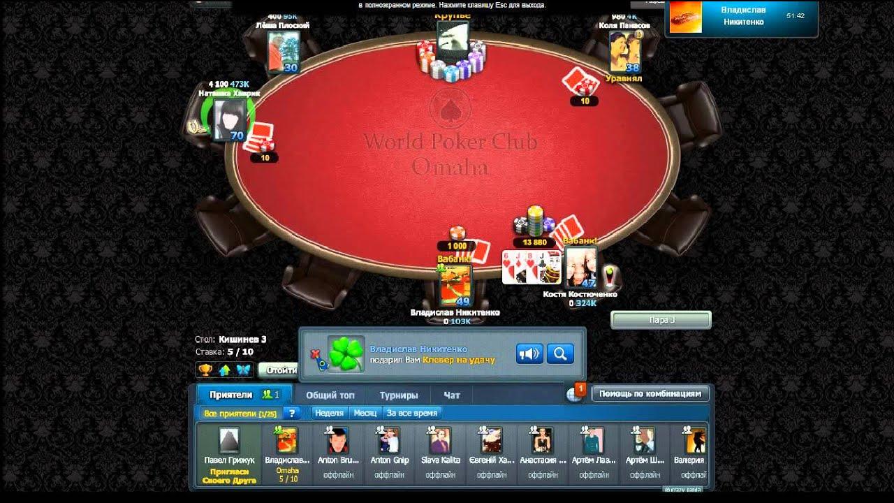 Играть в казино бесплатно без регистрации и смс