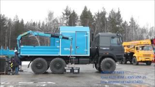 Агрегат наземного ремонту водогонів (АНРВ) УСТ-5453 Урал 4320-81М з КМУ ЇМ-25 id7405