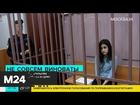 Смягчающие обстоятельства нашли в деле сестер Хачатурян - Москва 24