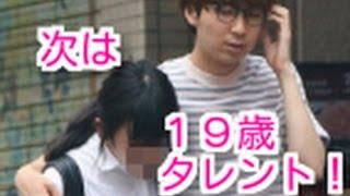ロックバンド「ゲスの極み乙女。」のボーカル・川谷絵音さんに新恋人!...