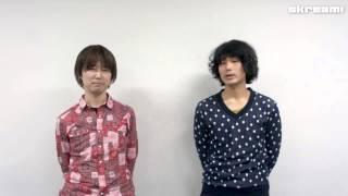 カミナリグモ | Skream! インタビュー http://skream.jp/interview/2015...
