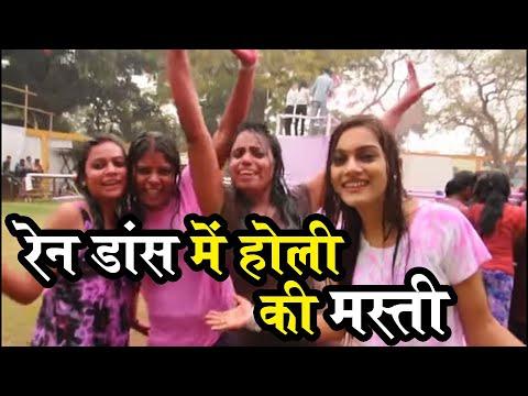 When girls play Holi with rain dance