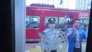 【A列車で行こう】熊本駅の歓迎ぶり【団体特別列車】