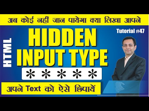 353# How To Use Hidden Input Type In HTML (Hindi)    HTML Tutorial 47