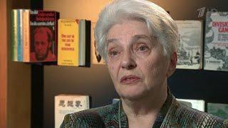 Поздравления принимает Наталья Солженицына, которая продолжает дело знаменитого писателя и сейчас.