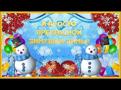 Тебе снежинки-смешинки