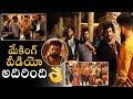 Ismart Shankar Movie Making Video - Dimaak Kharab Song Making   Ram Pothineni Interview - Bullet Raj
