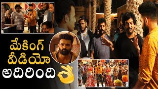 Ismart Shankar Movie Making Video - Dimaak Kharab Song Making | Ram Pothineni Interview - Bullet Raj