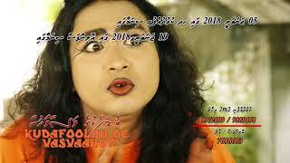 Kudafoolhu ge Vasvaahun 1st Look