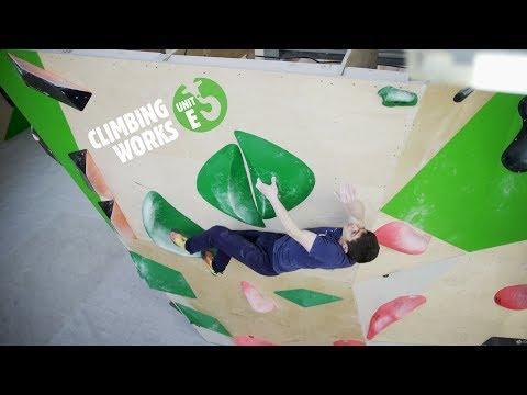 The Climbing Works - Unit E