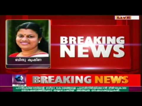 Breaking Now: Twist In Saseendran Phone Sex; Mangalam Channel Tenders Apology