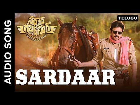 Sardaar Gabbar Singh: Telugu Full Audio Songs