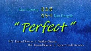 김호중 & 김동식의 'Perfect 퍼펙트' 영상편집 3회