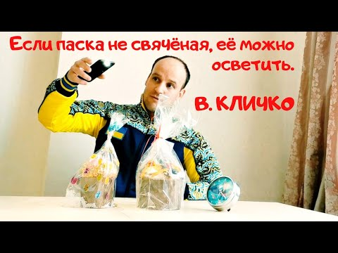 ХРИСТОС ВОСКРЕС! Как политики поздравили украинцев с ПАСХОЙ