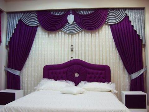 أجمل ستائر غرف النوم .تحفة       YouTube