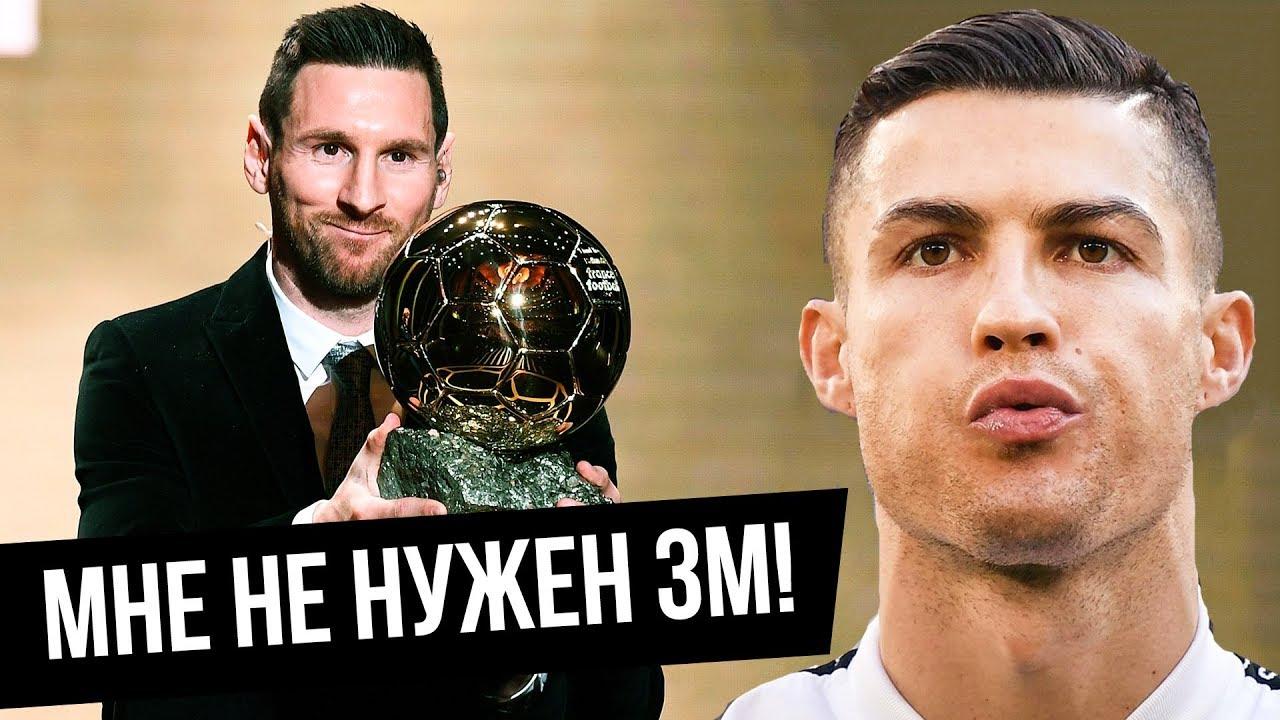 Что говорят футболисты о месси