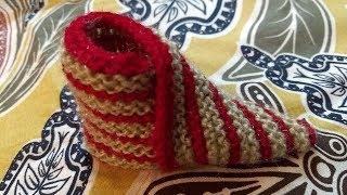 New Easy knitting Baby Booties/Shoes नई बेबी बूट/शूज
