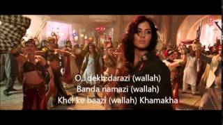 Afghan Jalebi (Yaa Baba) ( Full Song) - Asrar - Phantom (2015) - With Lyrics and Video