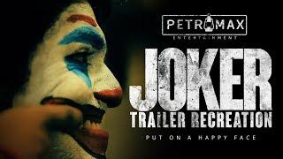JOKER Low Budget Trailer RE-CREATION   PETROMAX ENTERTAINMENT