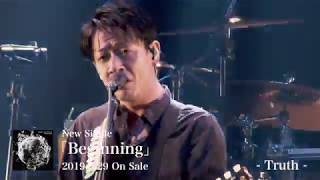 Nothing's Carved In Stone「Beginning」付属LIVE DVD Trailer
