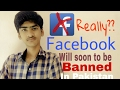 Really?? Facebook will soon to be banned in Pakistan [explained]