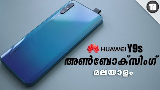 Huawei Y9s Unboxing മലയാളം | First Look