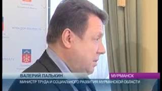 видео В России за рождения второго ребенка дают  475 тысяч