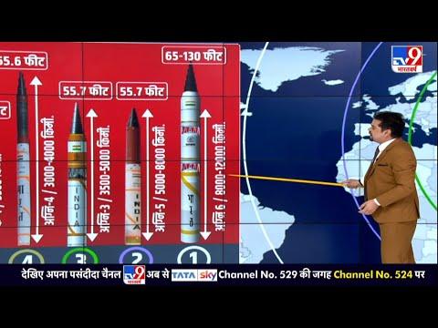देखें भारत की Missile ताकत, 12000 KM की दूरी से दुश्मन को ढेर कर सकती है Agni 6
