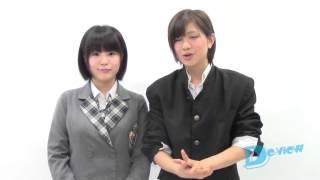 NMB48の山口夕輝ちゃんがメンバーの魅力を紹介していく好評連載。今月は...