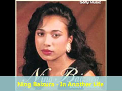 ning baizura in another life