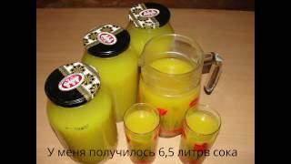 Сок из тыквы с апельсинами и лимонами на зиму! Juice of pumpkin with oranges and lemons !