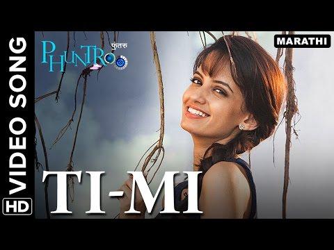 Ti-Mi Full Video Song | Phuntroo | Madan Deodhar, Ketaki Mategaonkar | Sujay S. Dahake