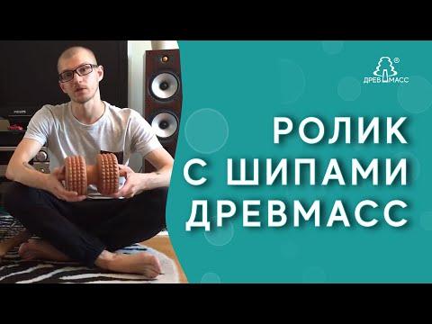 Лечение остеохондроза в санатории: список санаториев Крыма