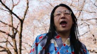 映画「食べられる男」 4月29日(土)〜5月5日(金)21時〜 新宿K...