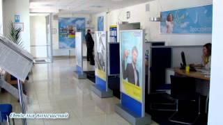 Проектирование и реконструкция банков(, 2013-01-11T19:05:14.000Z)