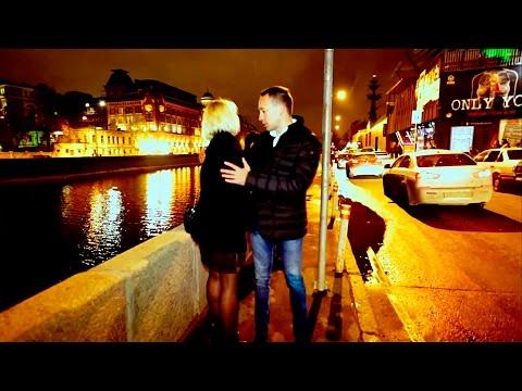 все о знакомствах флирте поцелуях