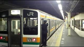 熱海駅4番線 静岡行き、発車メロディーを鳴らさなかったJR東海の車掌さん。 thumbnail