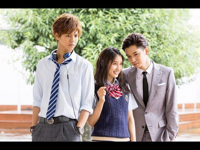 土屋太鳳、片寄涼太、千葉雄大ら出演!映画『兄に愛されすぎて困ってます』予告編