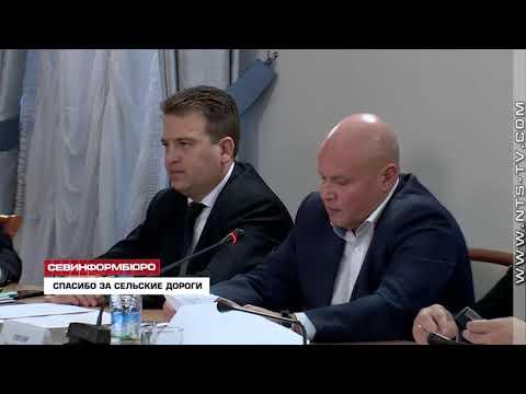 НТС Севастополь: В Севастополе в местах проживания крымских татар построили свыше 8 километров дорог