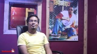 Ashiqur Rahman (Director) Interview About